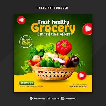 Groente en kruidenierswinkel sociale media promotie post sjabloonontwerp Premium Psd