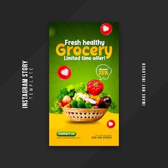Groente en kruidenierswinkel sociale media verhaal ontwerpsjabloon
