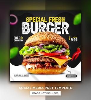 Groente gezond voedsel menu promotie sociale media post ontwerpsjabloon