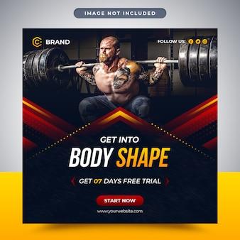 Gym en fitness promotionele social media post en sociale media banner of webbanner sjabloon