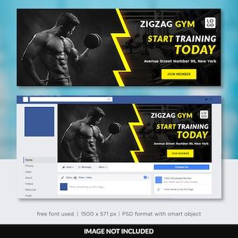 Gym fitness facebook tijdlijn voorbladsjabloon