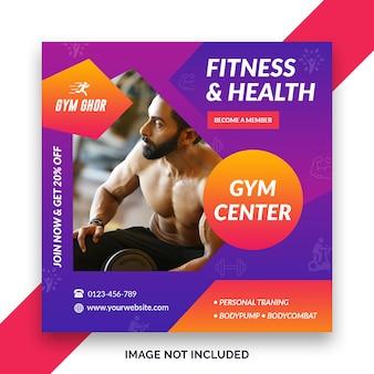 Gym vierkante sjabloon voor spandoek