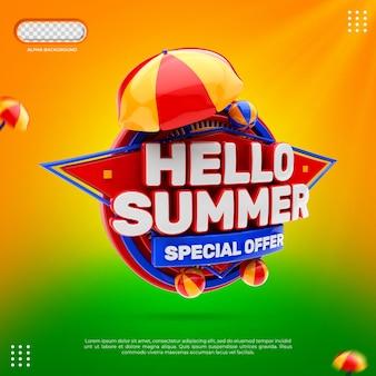 Hallo zomer banner 3d render geïsoleerd