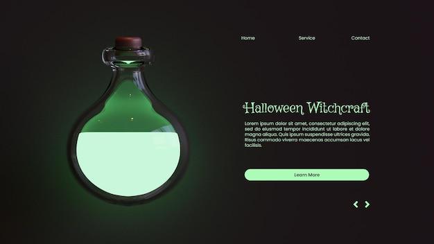 Halloween-bestemmingspaginasjabloon met drankje 3d-renderingillustratie
