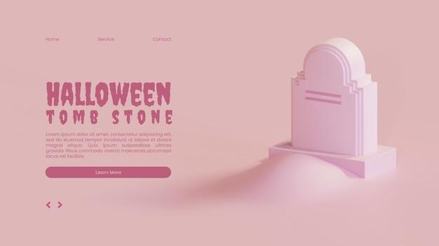 Halloween-bestemmingspaginasjabloon met ernstige 3d-renderingillustratie