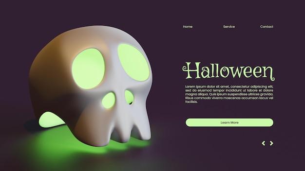 Halloween-bestemmingspaginasjabloon met schedel 3d-renderingillustratie