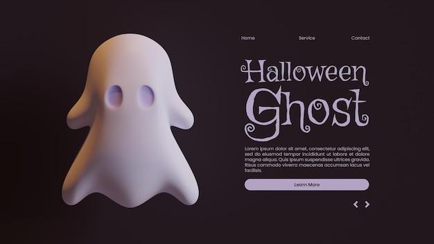 Halloween-bestemmingspaginasjabloon met spook 3d-renderingillustratie