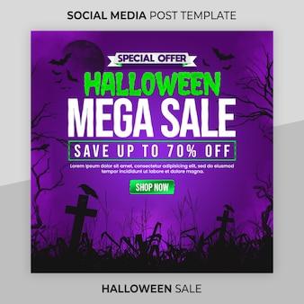 Halloween instagram-post of vierkante webbannersjabloon