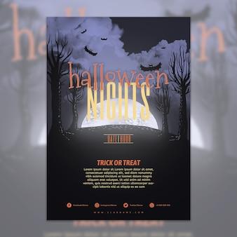 Halloween-partij poster sjabloon