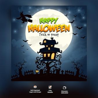 Halloween psd achtergrond met heks en vleermuizen