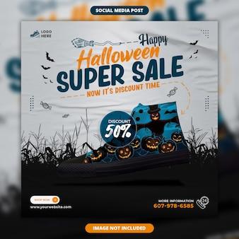 Halloween verkoop sociale media en instagram postsjabloon