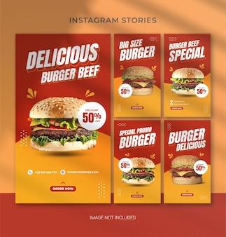 Hamburger fastfood bewerkbare sjabloon voor instagram-verhalen