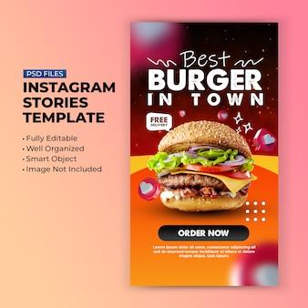 Hamburger fastfood voor promotie van instagram-verhalen op sociale media
