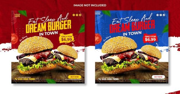 Hamburger menu promotie sjabloon voor spandoek voor sociale media