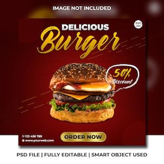 Hamburger social media-sjabloon fastfoodrestaurant psd-sjabloon