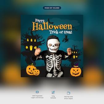 Happy halloween trick or treat sociale media banner
