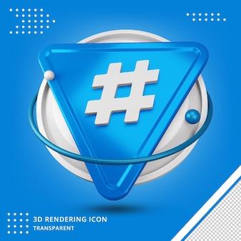 Hashtag 3d-pictogram in 3d-rendering