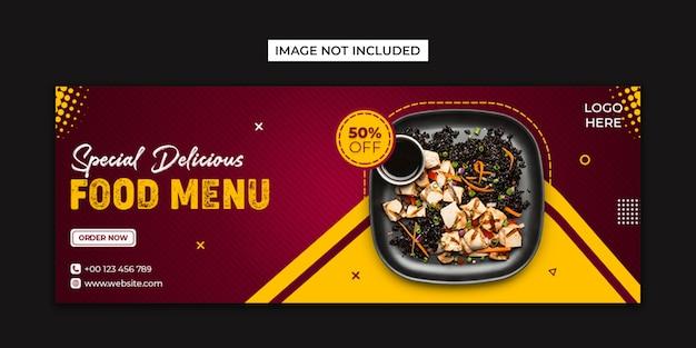 Heerlijk eten menu sociale media en facebook voorbladsjabloon
