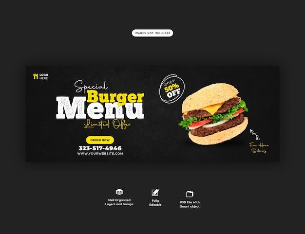 Heerlijk eten verkoop menu facebook omslagsjabloon