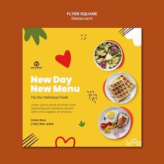 Heerlijk ontbijt in het kwadraat flyer Premium Psd