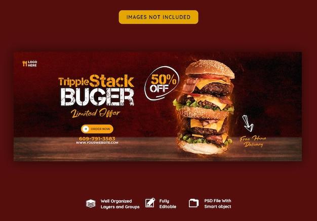 Heerlijke hamburger en eten menu facebook omslagsjabloon Gratis Psd