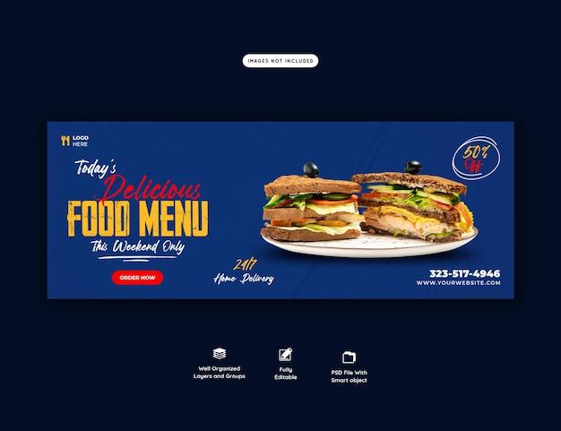 Heerlijke hamburger en eten menu facebook voorbladsjabloon