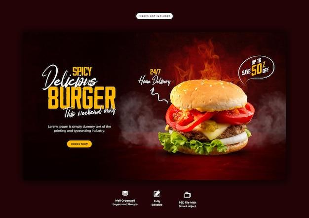 Heerlijke hamburger en eten menu webbannersjabloon