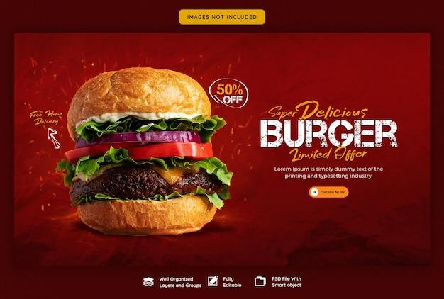 Heerlijke hamburger en eten menu websjabloon voor spandoek Gratis Psd