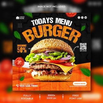 Heerlijke hamburger en eten menusjabloon voor social media post