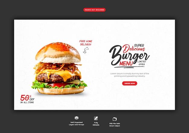 Heerlijke hamburger en eten menusjabloon voor spandoek