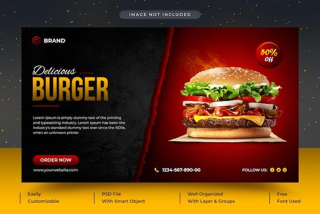 Heerlijke hamburger promotionele voedsel webbanner of sjabloon voor spandoek van sociale media