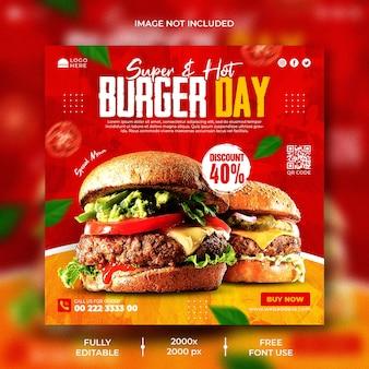 Heerlijke hamburger social media promotionele bannersjabloon