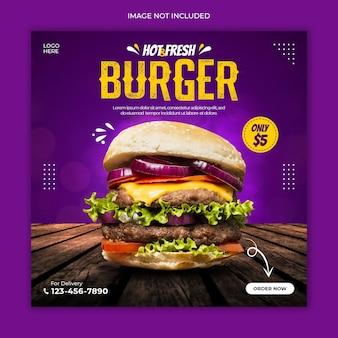 Heerlijke hamburger sociale media post sjabloon voor spandoek