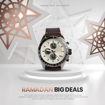 Helder witgoud ramadan verkooppodium