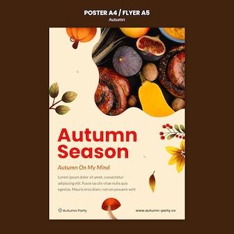 Herfst afdruksjabloon met foto