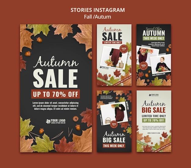 Herfst instagram verhalen ontwerpsjabloon
