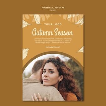 Herfst seizoen poster afdruksjabloon