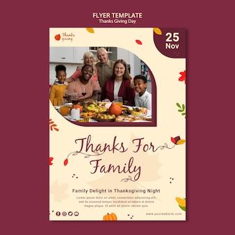 Herfst thanksgiving day afdruksjabloon