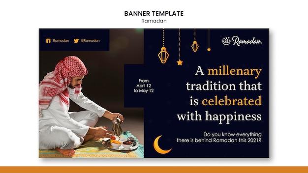 Hermoso banner horizontal de ramadán con foto