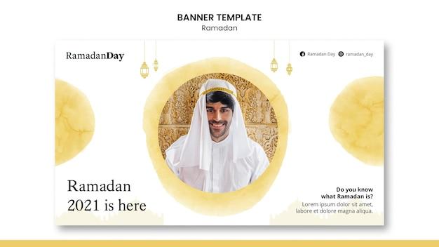 Hermoso banner de ramadán con foto