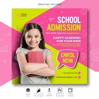 Hermoso banner de venta educacional para marketing en medios digitales.