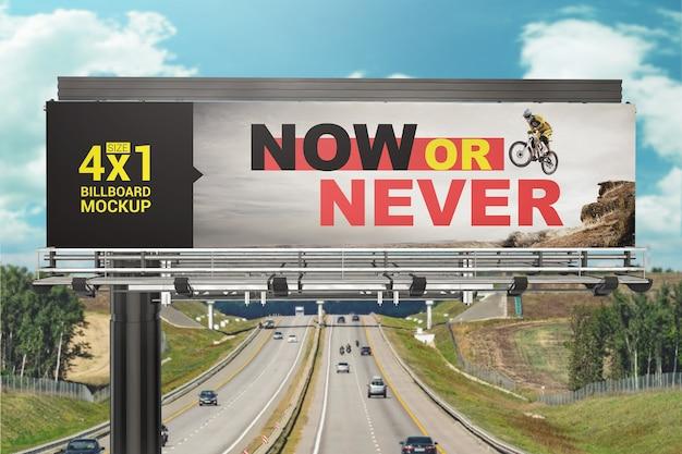 Highway billboard mockup