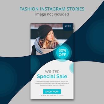 Historia de instagram de moda de invierno