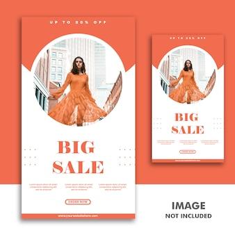 Historia de instagram de plantilla de banner de redes sociales, fashion girl orange sale