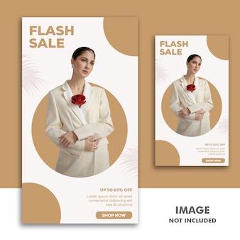 Historia de instagram de plantilla de banner de redes sociales, venta flash de fashion girl
