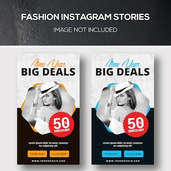 Historias de instagram de moda