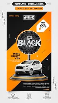 Historias publicaciones en redes sociales instagram black friday para alquiler de autos