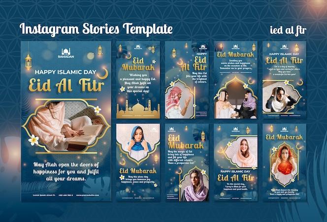 Historias de redes sociales de eid al-fitr
