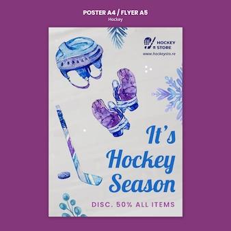 Hockeyseizoen afdruksjabloon