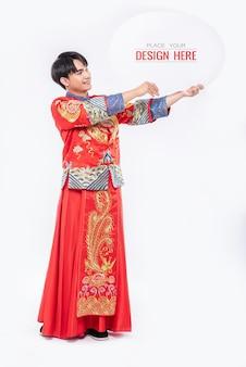 Hombre chino mantenga maqueta de burbujas de discurso en blanco
